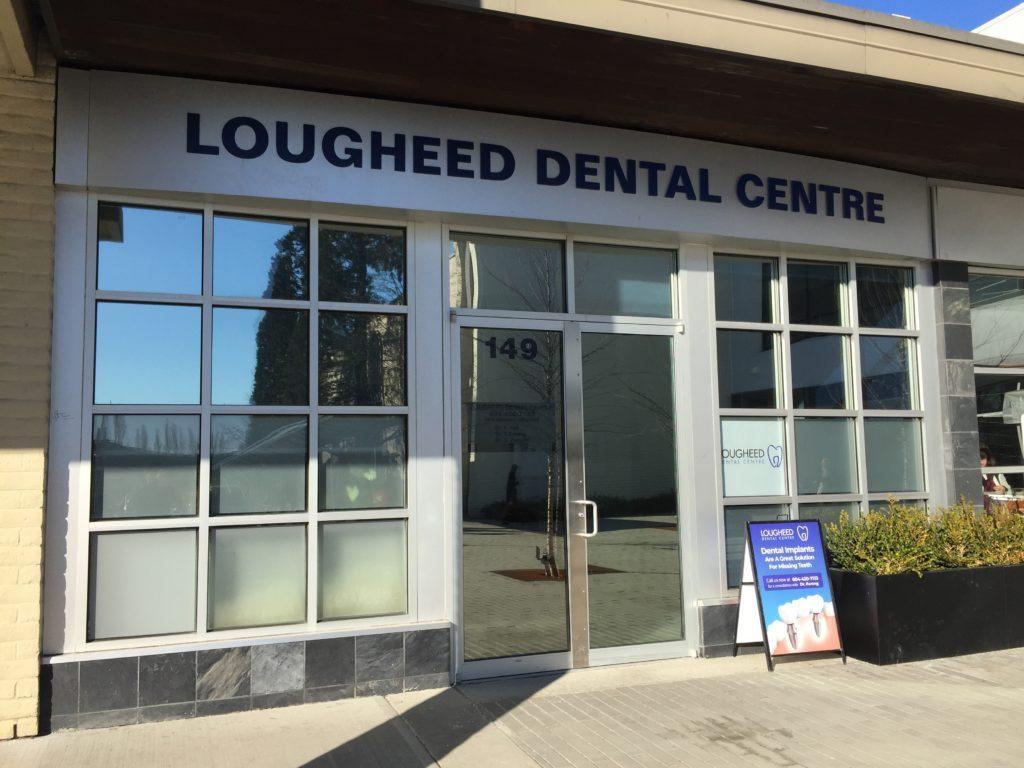 exterior shot of entrance to lougheed dental center