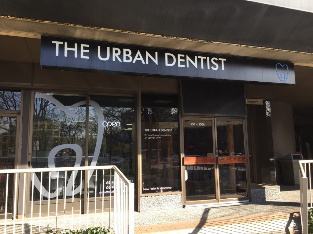 exterior shot of the entrance to the urban dentist
